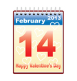 Day of Valentine vector image vector image