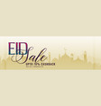 eid sale banner with offer details vector image vector image