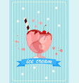 ice cream in a glass with a straw vector image