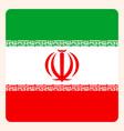iran square flag button social media vector image