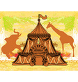 abstract grunge card with the circus and animals vector image vector image
