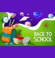 back to school backpack and galaxy vector image vector image