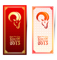 chinese new year template2 vector image vector image