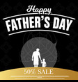 happy fathers day background free vector image vector image