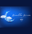 ramadan kareem greetings card vector image