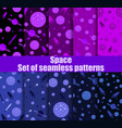 space seamless pattern set galaxy background vector image vector image