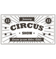 ticket to circus entertainment or show admission vector image