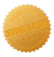 golden designed in russia award stamp vector image vector image