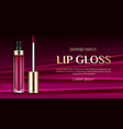 lip gloss cosmetics make up product promo banner vector image vector image