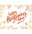 thanksgiving greeting card with hand vector image