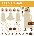 arabian man character constructor vector image vector image