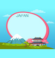 japan inscription on tag near sakura and mountains vector image