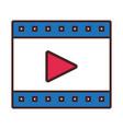 technology element cartoon vector image
