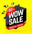 wow sale special offer banner vector image vector image