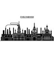 russia chelyabinsk architecture urban skyline vector image