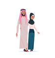 arabic couple in love happy valentines day concept vector image vector image
