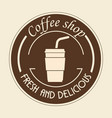 coffee shop sign vector image vector image