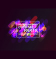 creative abstract or party flyer vector image vector image