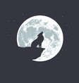 lonely wolf howling to full moon vector image vector image