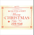 merry christmas and happy new year 3 vector image