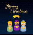 merry christmas magical picture vector image vector image