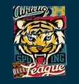 tiger sporting college athletic department vector image vector image