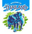 welcome to thailand vector image vector image