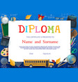 diploma certificate template with school supplies vector image vector image