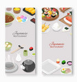 japanese restaurant traditional cuisine with sushi vector image vector image