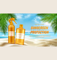 sunscreen protection uv cosmetic banner summer vector image vector image