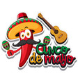 red chili with mexican hat and maracas vector image
