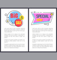 big sale special offer promo sticker stars advert vector image vector image