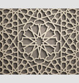 brown background islamic ornament vector image