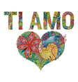 words ti amo with heart i love you in italian vector image vector image