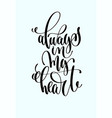 always in my heart hand lettering inscription vector image vector image