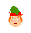 christmas elf happy emoji santa helper merry vector image vector image