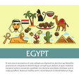 egypt travel symbols and tourism landmarks vector image vector image