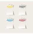 realistic design element menu vector image vector image
