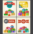 shop now best hot price promo labels ribbons stars vector image vector image