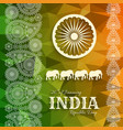 26th of january india republic day vector image vector image