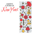 new year chinese calendar holiday greeting card vector image vector image