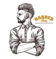 portrait yong hipster man barbershoper vector image