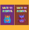 back to school pupil bags vector image vector image