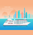 cruise liner poster and text vector image vector image