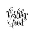 healthy food hand lettering inscription to healthy vector image vector image