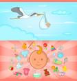 Baby born banner set horizontal cartoon style vector image