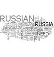 basic russian terms for your trip to russia text vector image vector image