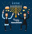 greeting card of happy hanukkah happy boys in vector image