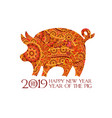 hand drawn zentangle ornate pig 2019 chinese new vector image