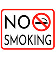 no smoking cigarettes sign vector image